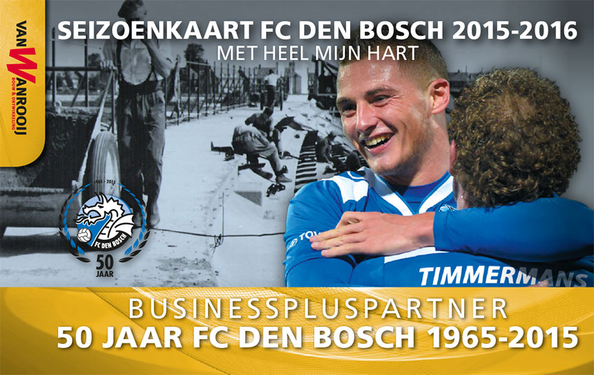 FC DenBosch Voetbalclub1-sportpas